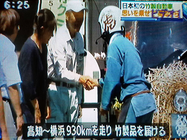 おまかせっ!、竹トラッカー、静岡朝日テレビ