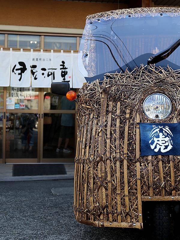 チャレンジラン横浜、ところてんの伊豆河童、竹トラッカー