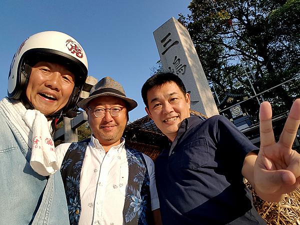 チャレンジラン横浜、竹虎四代目(山岸義浩、YOSHIHIRO YAMAGISHI、TAKETORA)