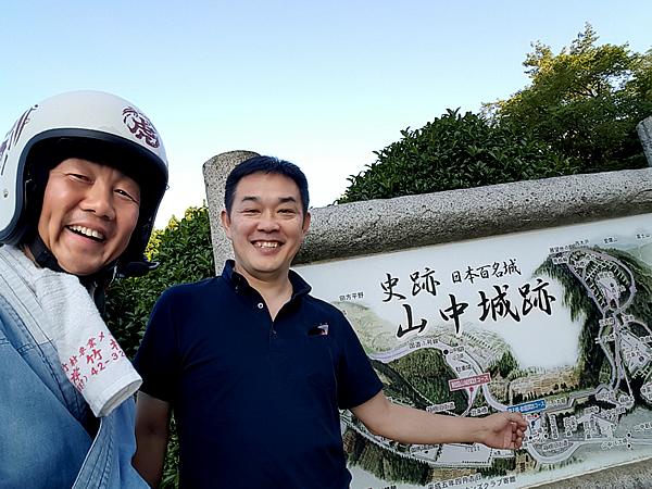 チャレンジラン横浜、山中城、竹虎四代目(山岸義浩、YOSHIHIRO YAMAGISHI、TAKETORA)