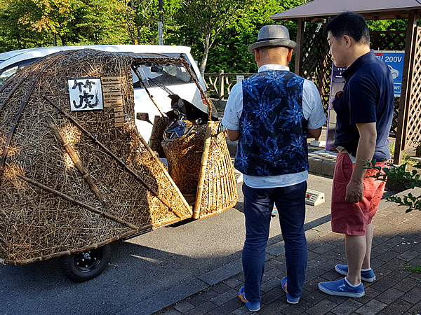 チャレンジラン横浜、竹トラッカー、箱根