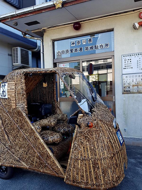 虎竹電気自動車竹トラッカー「チャレンジラン横浜」
