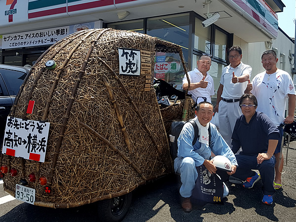 チャレンジラン横浜、竹トラッカー、小田原