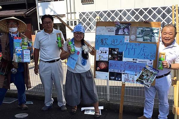 チャレンジラン横浜、小田原