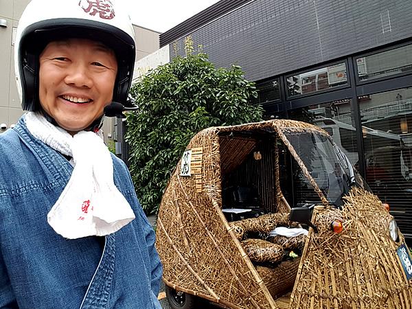 チャレンジラン横浜、竹虎四代目
