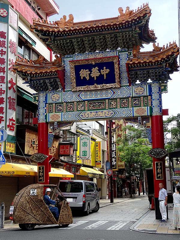 中華街、竹トラッカー