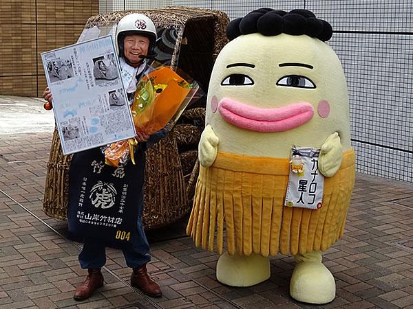 神奈川新聞さん表敬訪問
