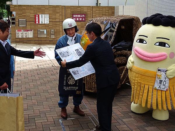 神奈川新聞、カナロコ星人