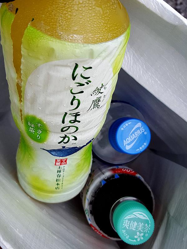 凍らせた飲料水
