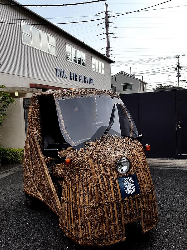 チャレンジラン横浜、竹トラッカー、世田谷ベース