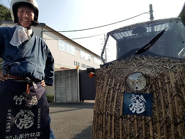 竹虎四代目(山岸義浩、YOSHIHIRO YAMAGISHI、TAKETORA)、竹トラッカー、世田谷ベース