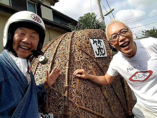 所ジョージ、竹虎四代目(山岸義浩、YOSHIHIRO YAMAGISHI、TAKETORA)、竹トラッカー