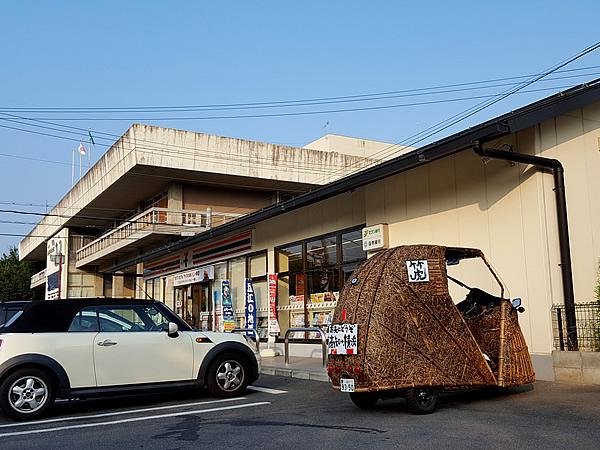 竹虎四代目「チャレンジラン横浜」