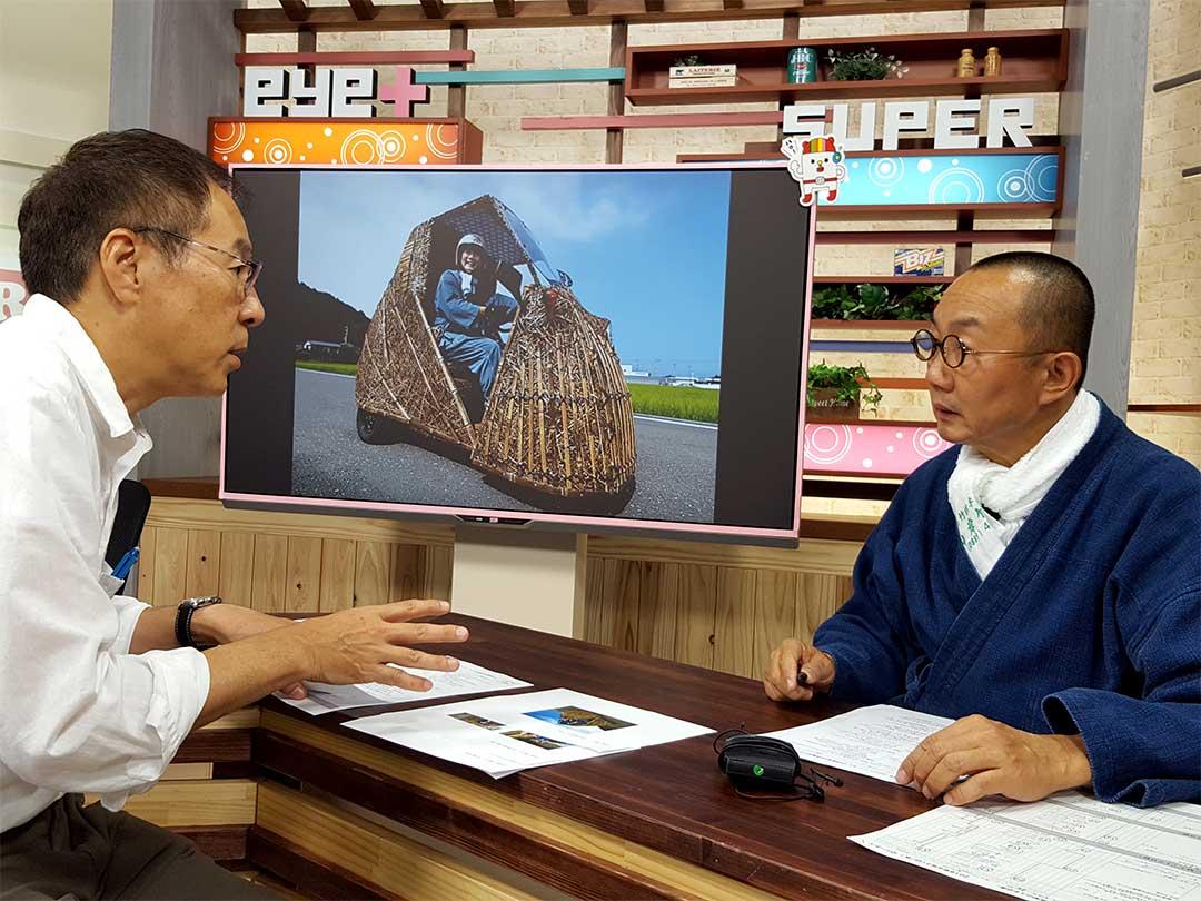 RKC高知放送テレビ「eye+スーパー」、竹虎四代目