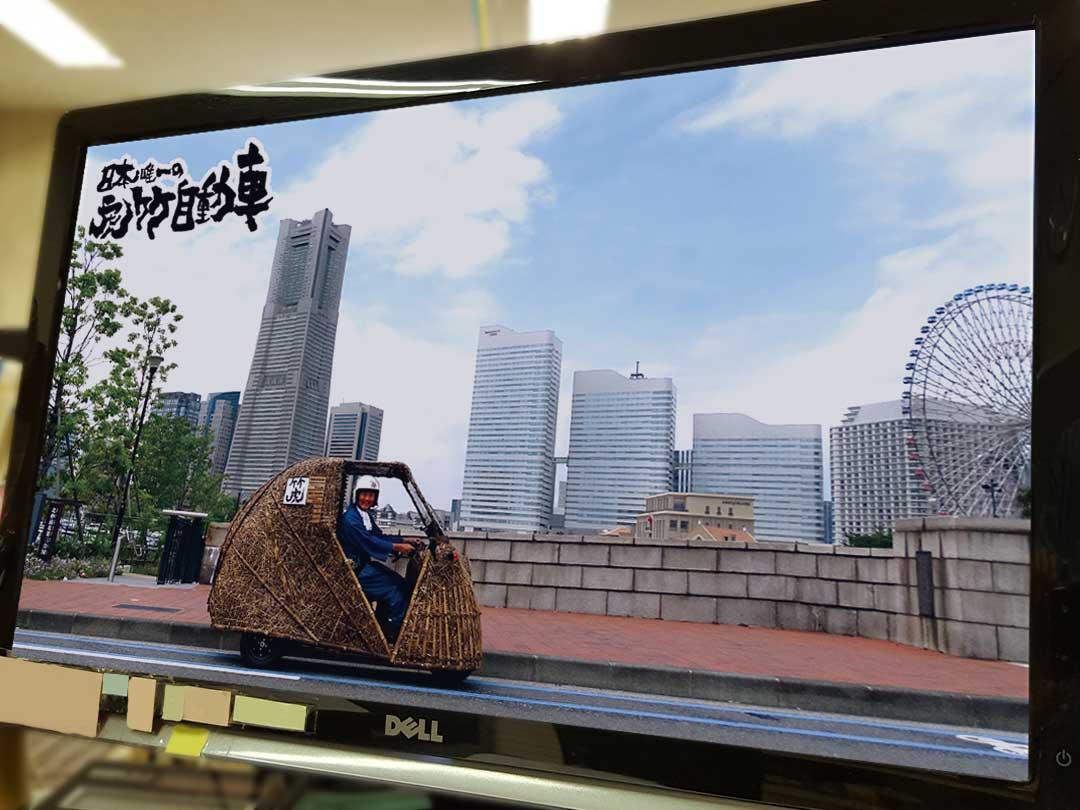 竹トラッカー、パソコン画面