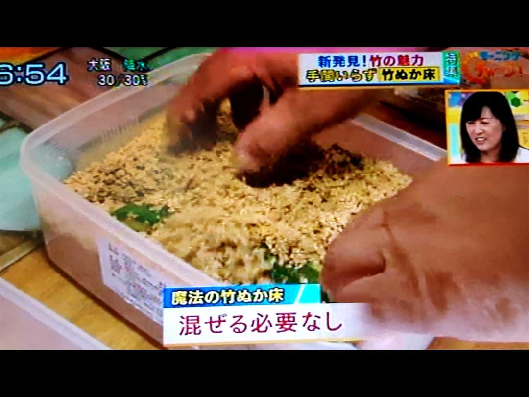 糸島魔法の竹ぬか床