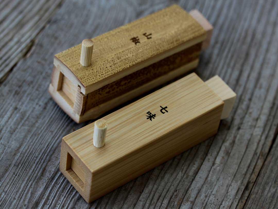 竹製七味入れ
