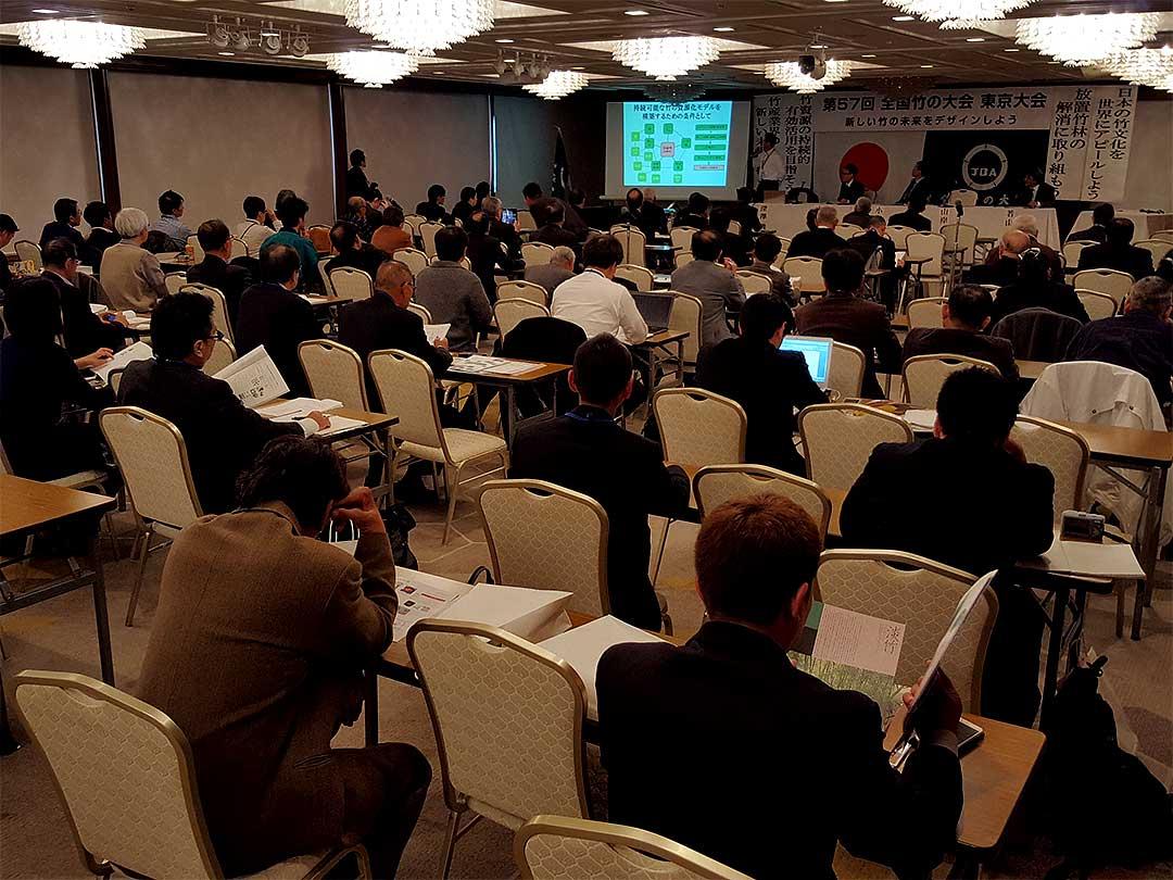 第57回、全国竹の大会東京大会
