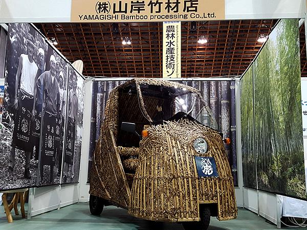 ものづくり総合技術展、竹トラッカー