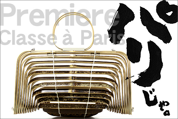 Premiere Classe Tuileries、虎竹バック
