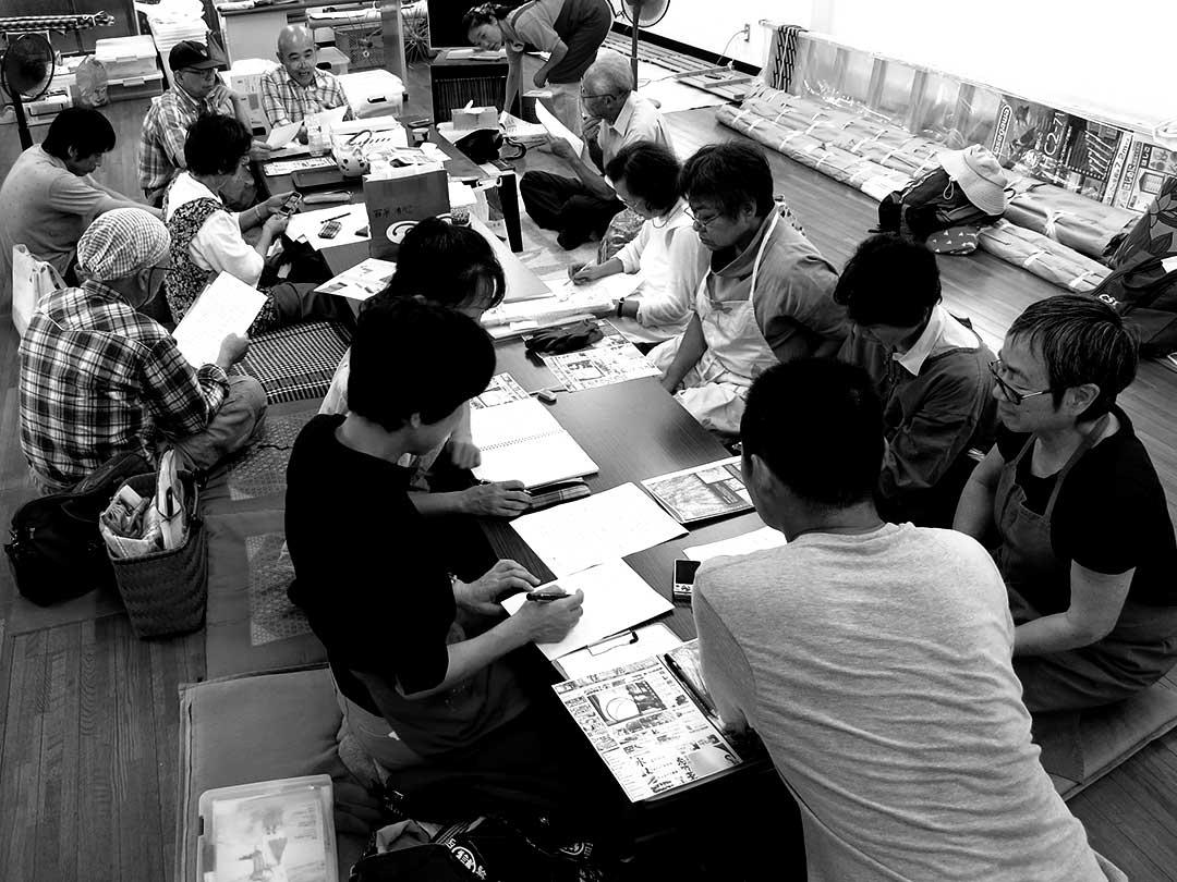 日本竹筬技術保存研究会