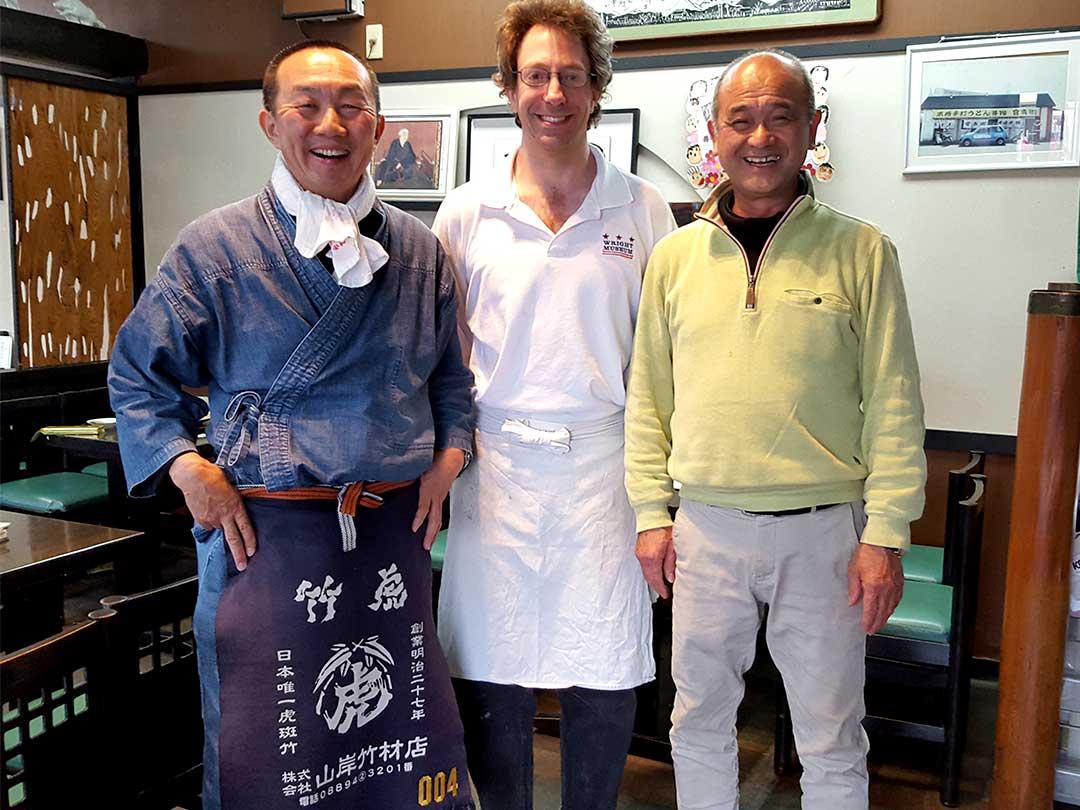 官兵衛うどんの竹炭麺