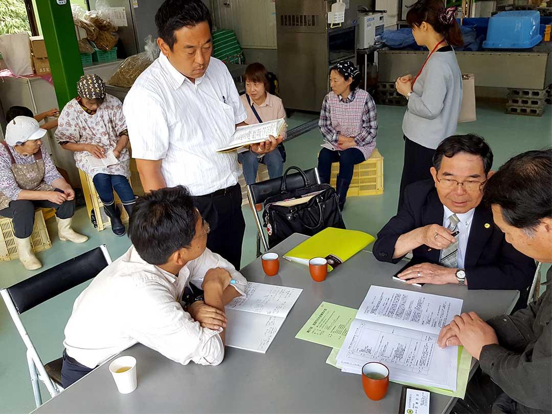 第58回全国竹の大会、高知県大会、白木谷