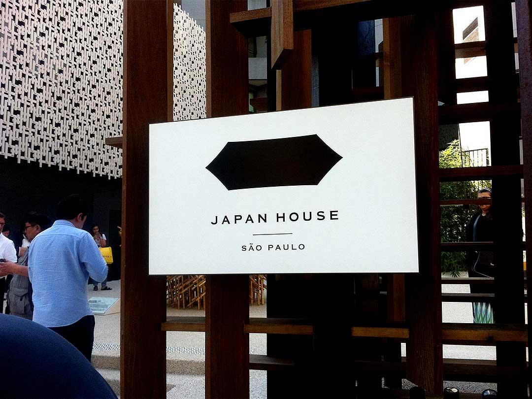 ジャパンハウスサンパウロ