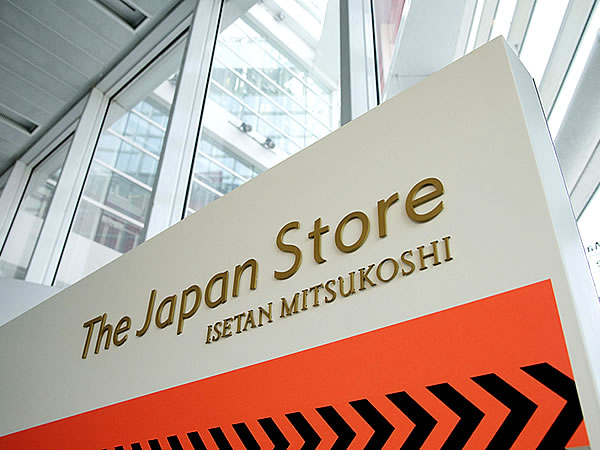 The Japan Store ISETAN MITSUKOSHI Paris