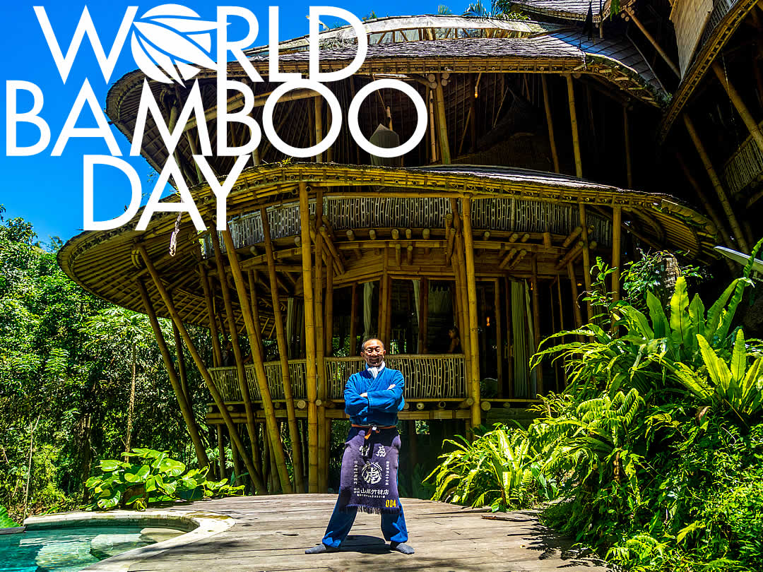 竹虎四代目(山岸義浩、YOSHIHIRO YAMAGISHI)、World Bamboo Day、green village
