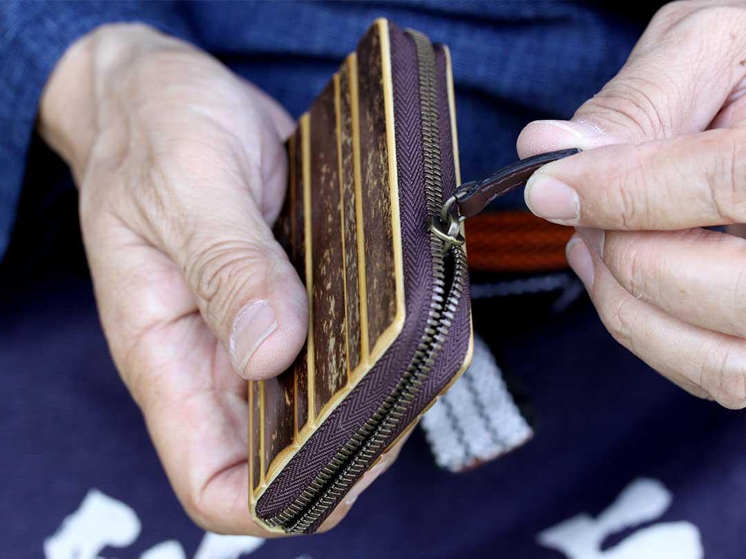 虎竹カード入れ