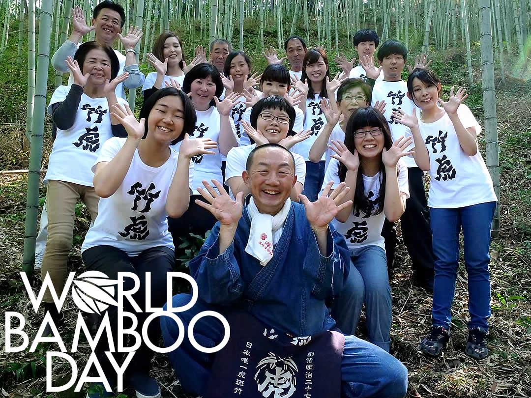 世界竹の日、World Bamboo Day、虎竹の里、竹虎四代目(山岸義浩)