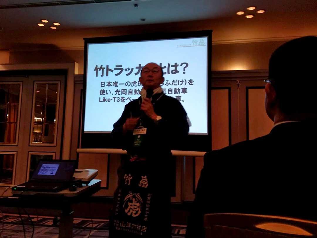 東京東ロータリークラブ講演