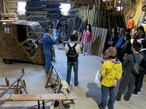 竹トラッカー、国立台湾工芸研究発展センター