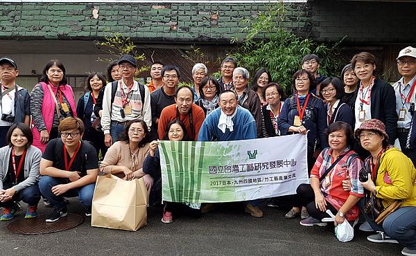 国立台湾工芸研究発展センター、竹虎