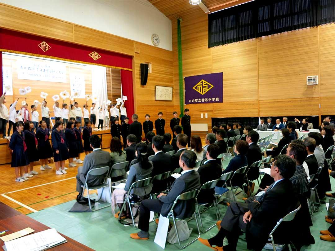 神谷小中学校、吾川郡連合会PTA研究大会