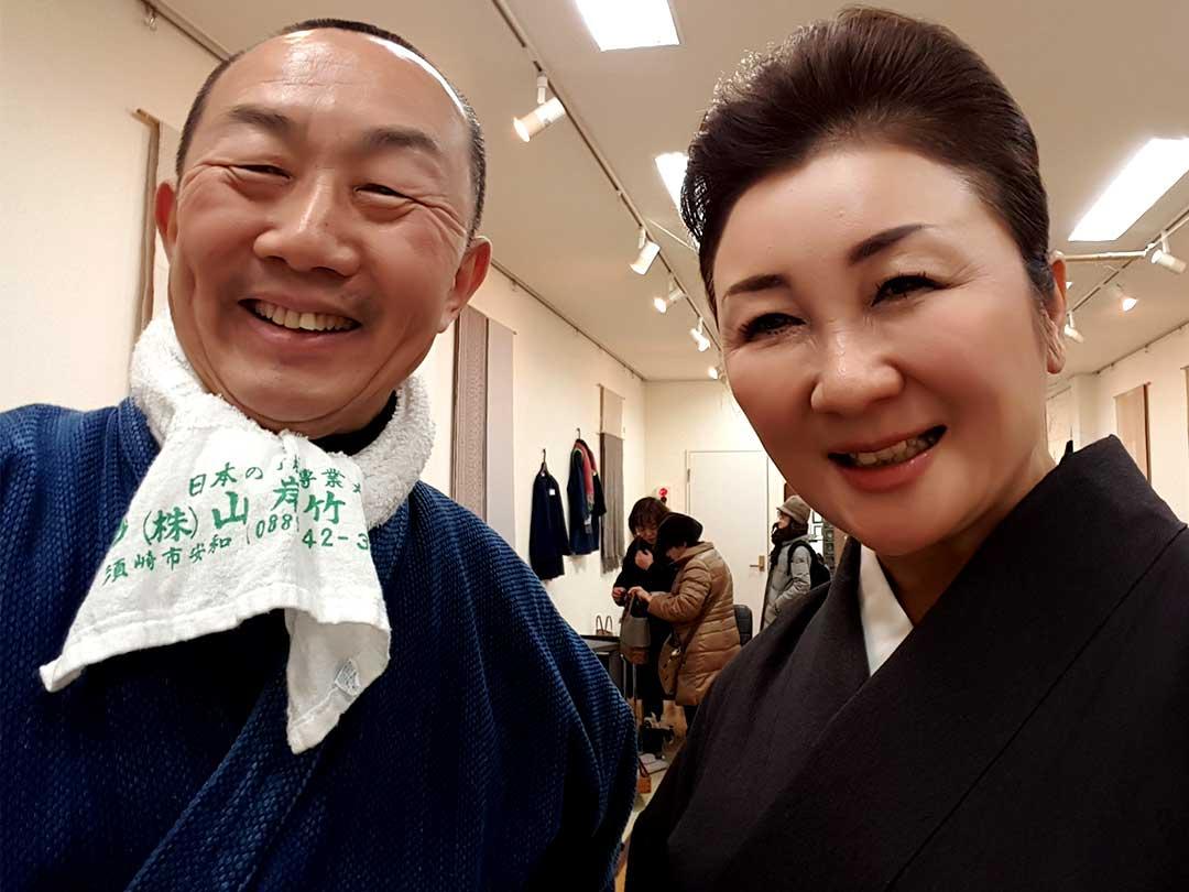 竹虎四代目、田中陽子さん
