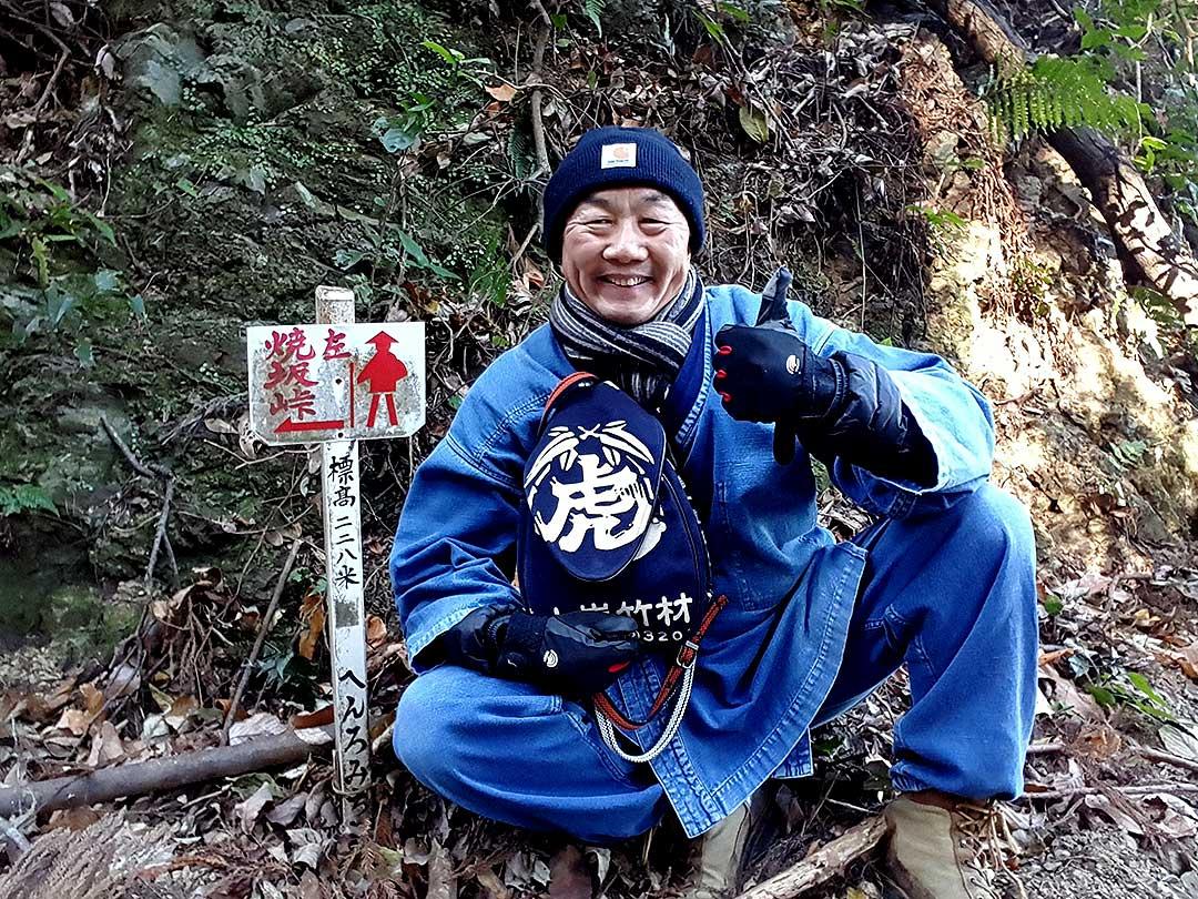 竹虎四代目(YOSHIHIRO YAMAGISHI)