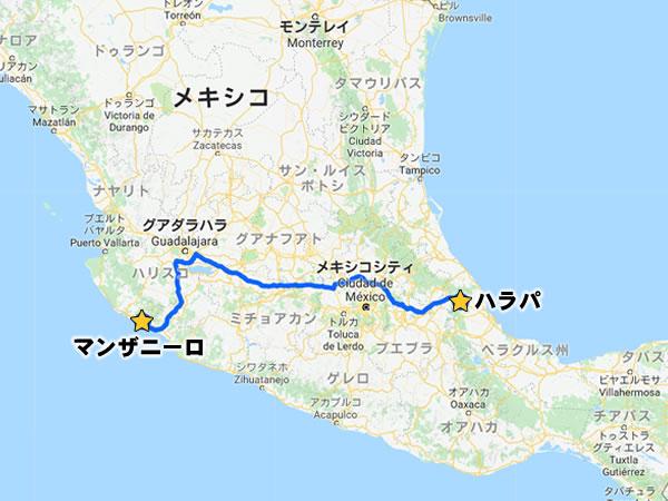 Manzanillo港からXalapaまで