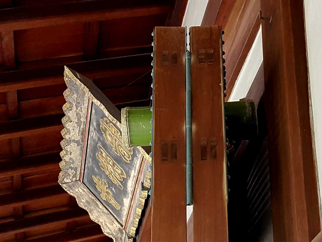 大徳寺の青竹