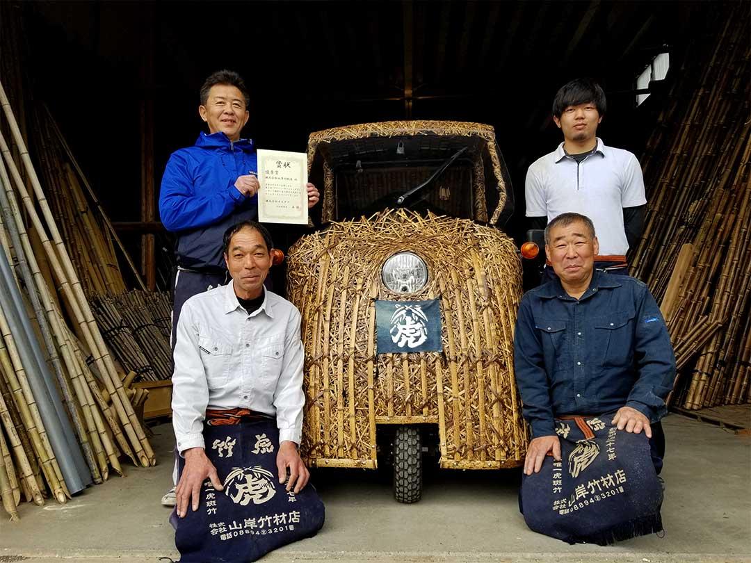 竹トラッカー、オルタナ「グリーン・オーシャン大賞」優秀賞受賞