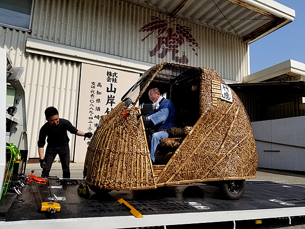 日本唯一の虎竹自動車、竹トラッカー積み込み