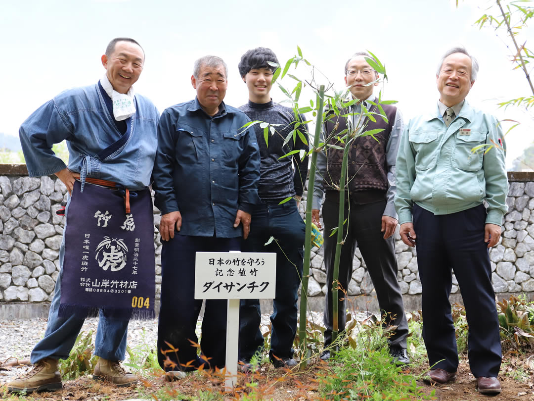第58回全国竹の大会高知県大会、記念植竹