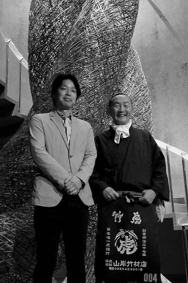 田辺竹雲斎さん、竹虎四代目