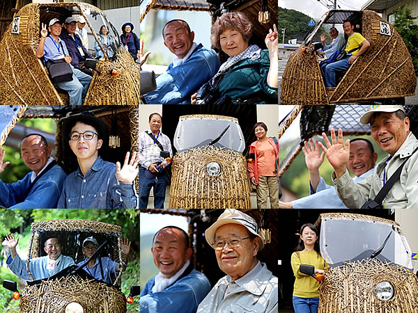 竹トラッカー、笑=竹+二人
