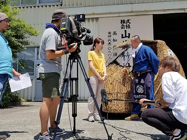 テレビ取材、竹トラッカー