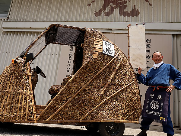 日本唯一の虎竹自動車「竹トラッカー」
