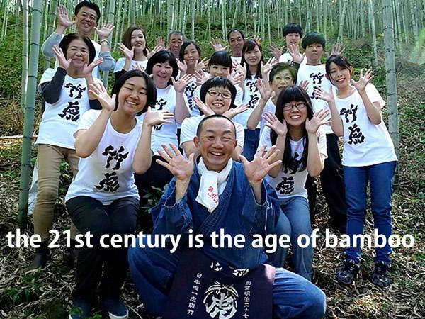 竹虎四代目(YOSHIHIRO YAMAGISHI)、世界竹会議メキシコ(11th World Bamboo Congress Mexico)