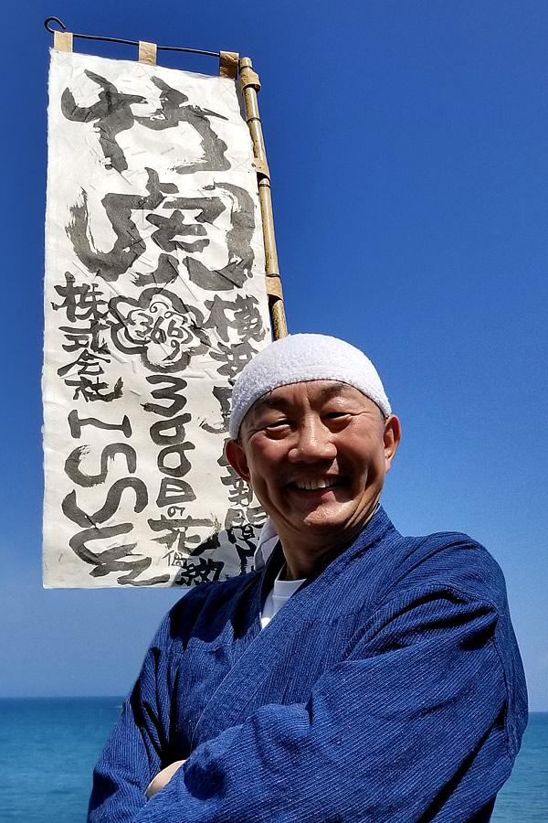 竹虎四代目(山岸義浩、YOSHIHIRO YAMAGISHI)、Rogier Uitenboogaart(ロギール・アウテンボーガルト)さん幟旗