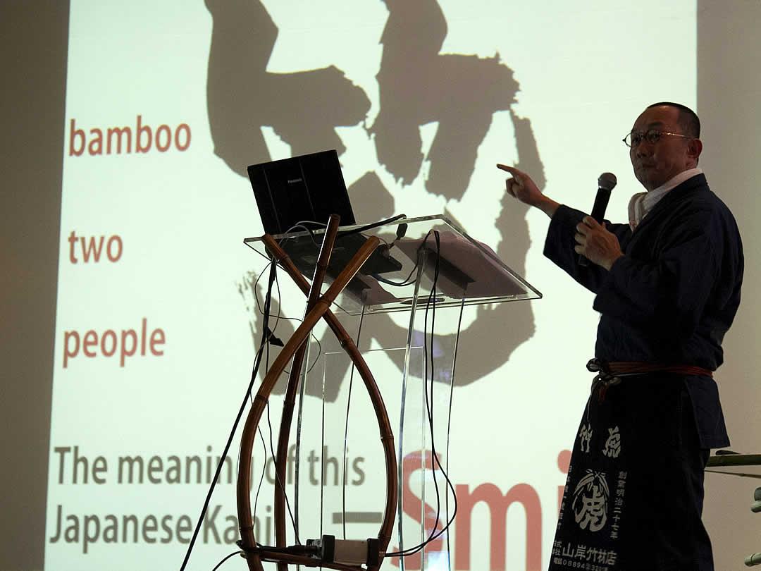 竹虎四代目、第11回世界竹会議メキシコ(11th World Bamboo Congress Mexico)
